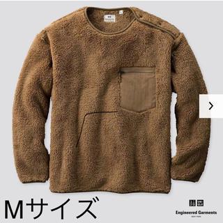 エンジニアードガーメンツ(Engineered Garments)のユニクロ エンジニアードガーメンツ フリースプルオーバー Mサイズ(スウェット)