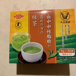 大正製薬 - 血中中性脂肪が高めの方の緑茶