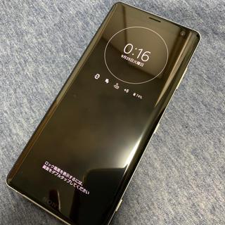 SONY - 13日までお値引き★ au  sov39 シルバー