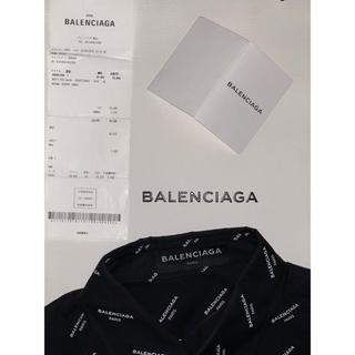 Balenciaga - BALENCIAGA LOGO OVERSIZED SHIRT