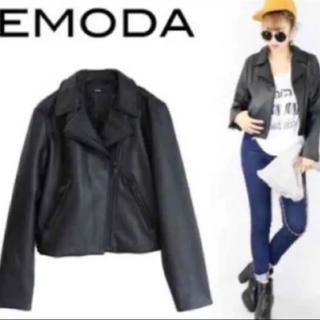 エモダ(EMODA)のEMODA ライダースジャケット(ライダースジャケット)