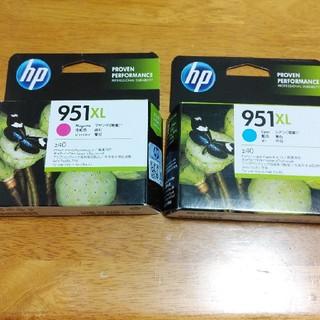 ヒューレットパッカード(HP)の【未開封】HP951XL 純正インク(マゼンダ、シアン)(オフィス用品一般)