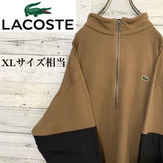 LACOSTE - 【レア】ラコステ☆刺繍ロゴ ハーフジップ ブラウン プルオーバー 長袖ポロシャツ