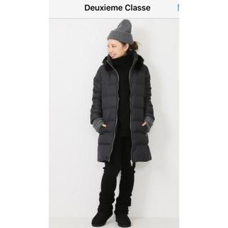ドゥーズィエムクラス(DEUXIEME CLASSE)のDeuxieme Classe DUVETICA コート(ダウンコート)