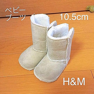 エイチアンドエム(H&M)の美品☆H&M 10.5cm オシャレなベビーブーツ・アイボリー(ブーツ)