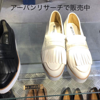 アーバンリサーチ(URBAN RESEARCH)のRodesko ローファーシューズ フラットシューズ ホワイト 37(ローファー/革靴)