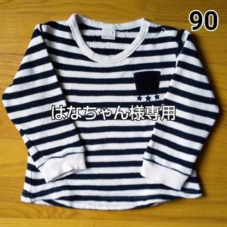 プティマイン(petit main)のはなちゃん様専用 トレーナー(トーマス、ボーダー) 90(Tシャツ/カットソー)