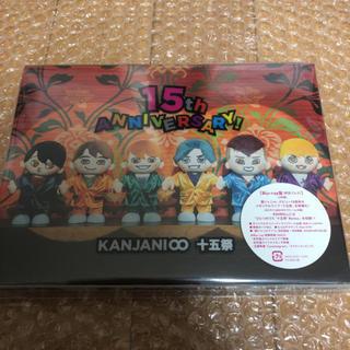 カンジャニエイト(関ジャニ∞)の関ジャニ 15祭 Blu-ray(ミュージック)