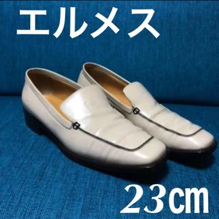 エルメス(Hermes)のエルメス レザー ローファー36 クリームグッチプラダフェラガモ (ローファー/革靴)
