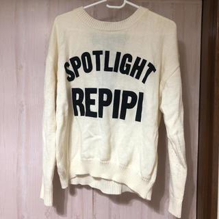 レピピアルマリオ(repipi armario)のrepipi armario ホワイトセーター(ニット/セーター)