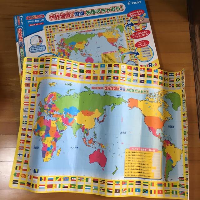 PILOT(パイロット)のスイスイおえかき かべにおえかき 世界地図&国旗 おぼえちゃおう! キッズ/ベビー/マタニティのおもちゃ(知育玩具)の商品写真