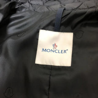 モンクレール(MONCLER)のモンクレール ダウンジャケット CLASSE1  サイズ0(ダウンジャケット)