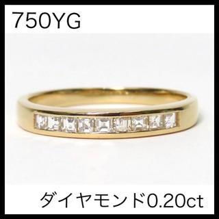 K18YG 18金イエローゴールド ダイヤモンド0.3ctリング スクエアカット(リング(指輪))