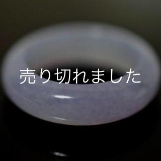 591 16.0号 春彩 ラベンダー 翡翠 リング 指輪 硬玉 ジェダイト(リング(指輪))