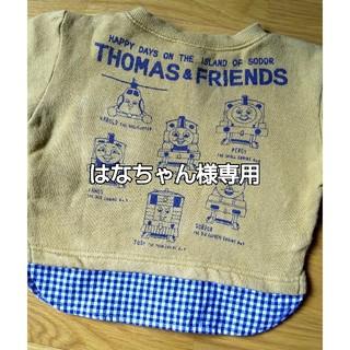プティマイン(petit main)のはなちゃん様専用 トレーナー(トーマス、黄色) 90(Tシャツ/カットソー)