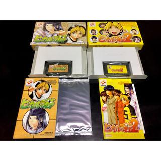 ゲームボーイアドバンス(ゲームボーイアドバンス)の77 ヒカルの碁 ゲームボーイアドバンス ソフト 2個セット(携帯用ゲームソフト)