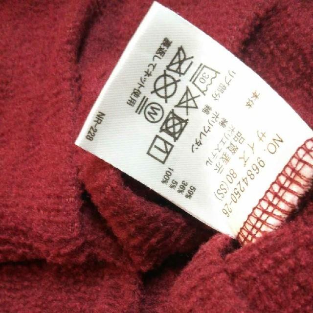 petit main(プティマイン)のpetit main 赤の裏起毛ニットトレーナー キッズ/ベビー/マタニティのベビー服(~85cm)(トレーナー)の商品写真