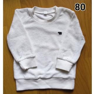 ニシマツヤ(西松屋)のトレーナー(シロクマ) 80(トレーナー)