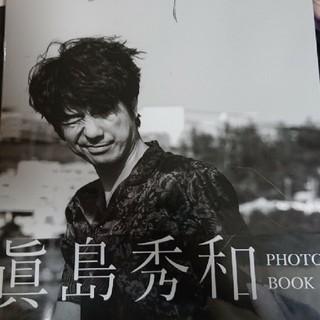 ワニブックス(ワニブックス)の眞島秀和PHOTO BOOK「MH」 写真集 新品未開封(アート/エンタメ)
