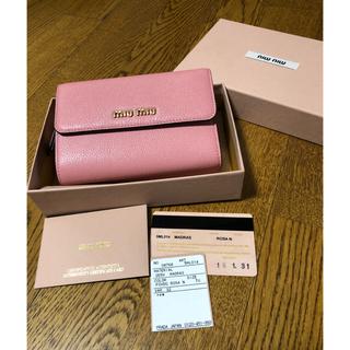 ミュウミュウ(miumiu)のmiumiu 折り財布 写真追加(財布)