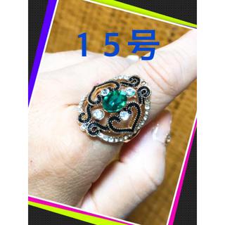 B【美品♪アンティーク風のゴージャスなリング♪】(リング(指輪))