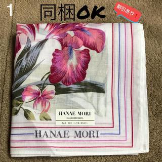 ハナエモリ(HANAE MORI)のブランドハンカチ【HANAE MORI ハナエモリ】(ハンカチ)