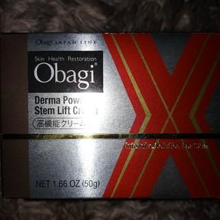 オバジ(Obagi)の最安値 新品未開封 オバジ ダーマパワーx ステムリフトクリーム(フェイスクリーム)