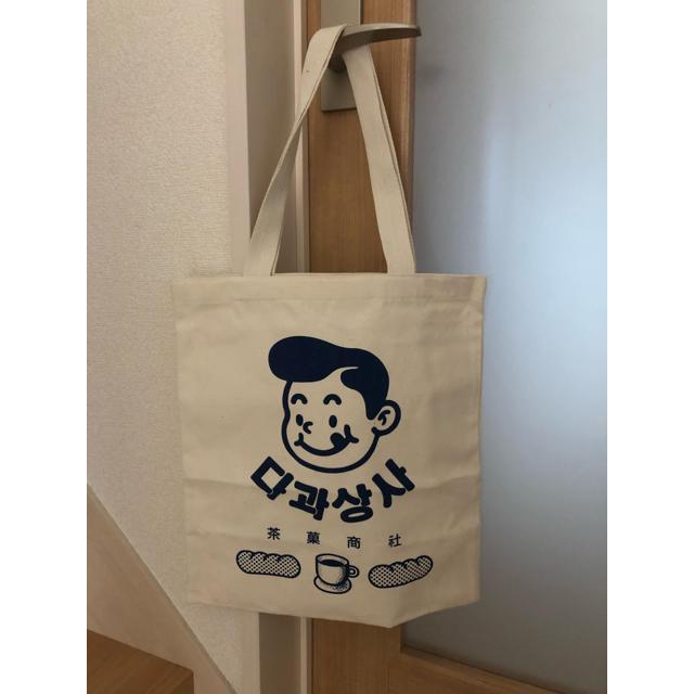 dholic(ディーホリック)の韓国 カフェ 茶菓商社 トートバック 新品未使用 レディースのバッグ(トートバッグ)の商品写真