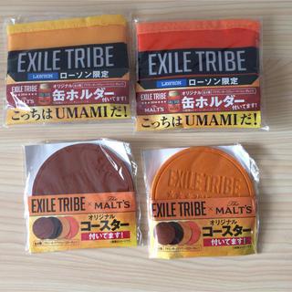 エグザイル トライブ(EXILE TRIBE)のEXILE TRIBE  ザ•モルツ  缶ホルダー&コースター 三代目(ノベルティグッズ)