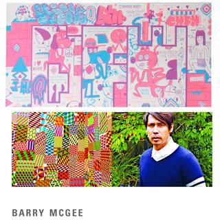 MEDICOM TOY - [超希少!]BARRY MCGEE - DFW SCREEN PRINT