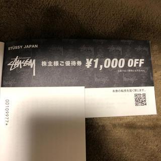 ステューシー(STUSSY)の最安値!stussy 購入1000円分!!株主優待券(ショッピング)
