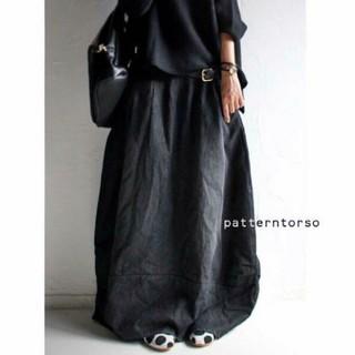 antiqua - アンティカ ダメージ加工 デニムロングスカート コクーンスカート
