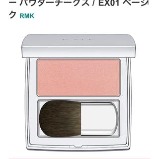 アールエムケー(RMK)のRMK シアーパウダーチークス EX-01 Beige Pink(チーク)