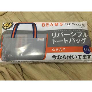 ビームス(BEAMS)の★非売品 未開封 サントリー×beams オリジナル リバーシブル トートバッグ(トートバッグ)