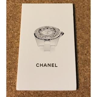 CHANEL - CHANEL 腕時計ハードブック
