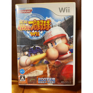 Wii - 実況パワフルプロ野球Wii