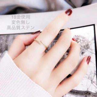 最安値 極細 1.3mm 繊細 サージカル ステンレス オープン ギフト お勧(リング(指輪))