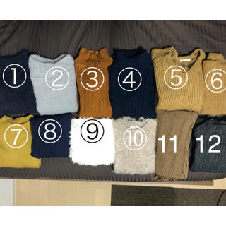 ローリーズファーム(LOWRYS FARM)の冬服ニットまとめ売り★12点(ニット/セーター)
