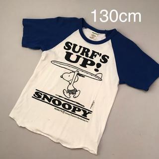 SNOOPY - スヌーピー 子供用Tシャツ