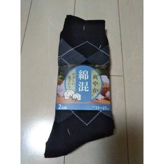 新品/メンズ 爽やか綿混 アーガイル柄 靴下 2足セット/黒/25~27cm(ソックス)