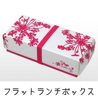 フラットランチボックス★新品 濃いピンク お弁当箱(弁当用品)