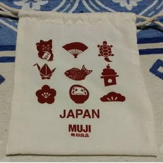 ムジルシリョウヒン(MUJI (無印良品))の無印良品 綿巾着(菓子/デザート)