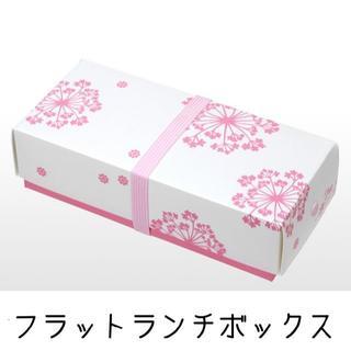 フラットランチボックス★新品 ピンク お弁当箱(弁当用品)