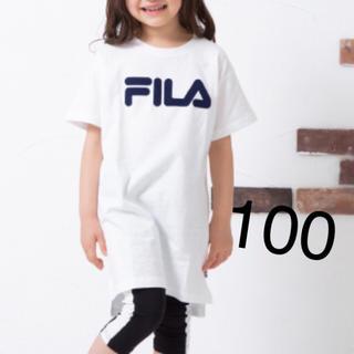 フィラ(FILA)のシャツワンピ(ワンピース)