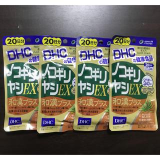 ディーエイチシー(DHC)のDHC ノコギリヤシEX 20日×4袋(その他)