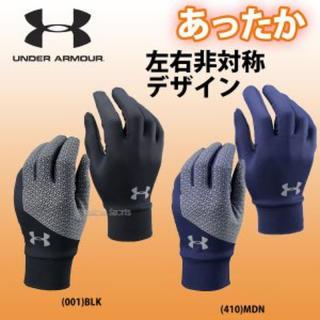 アンダーアーマー(UNDER ARMOUR)の30%オフ アンダーアーマー 手袋 ネイビー SM MD 防寒 グローブ(手袋)