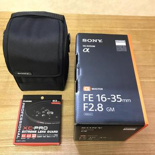 SONY - SONY FE 16-35mm F2.8 GM SEL1635GM