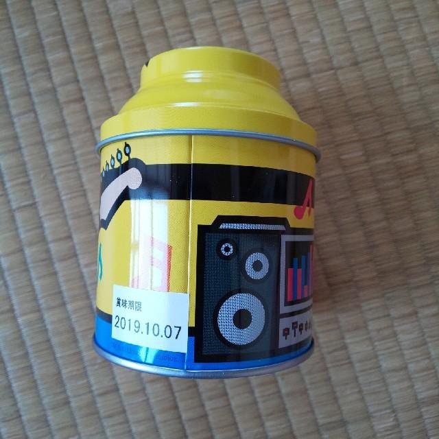 ミニオン(ミニオン)のミニオン ケース エンタメ/ホビーのおもちゃ/ぬいぐるみ(キャラクターグッズ)の商品写真