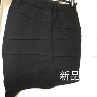 リップサービス(LIP SERVICE)の新品 ミニスカート ポンチタイトミニ(ミニスカート)