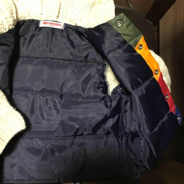 PERSON'S KIDS(パーソンズキッズ)のカラフルジャンパー キッズ/ベビー/マタニティのキッズ服男の子用(90cm~)(ジャケット/上着)の商品写真